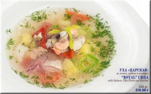 """Royal"" Ukha with Salmon, Pike Perch and Halibut image"