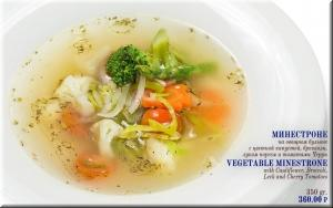 Vegetable Minestrone image