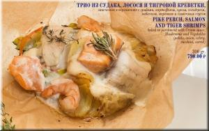Pike Perch, Salmon and Tiger Shrimps image