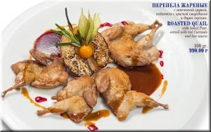Roasted Quail with baked Pear image