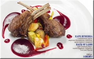 Rack of Lamb image