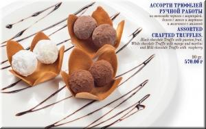 Assorted crafted truffles image